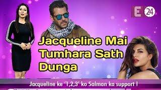 Bollywood ! Salman Khan Support Jacqueline l Jacqueline and Madhuri dixit Fight