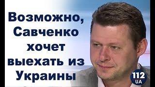 """Михаил Чаплыга, политолог, - гость """"112 Украина"""", 21.03.2018"""