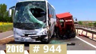 Новые Записи с АВТО Видеорегистратора за 18.06.2018 VIDEO № 944