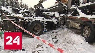 ДТП под Ханты-Мансийском: найден еще один виновный - Россия 24
