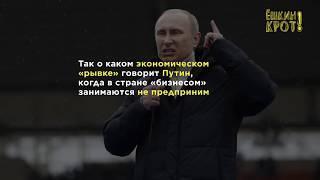 Кафка отдыхает  кого «зачищают» в России