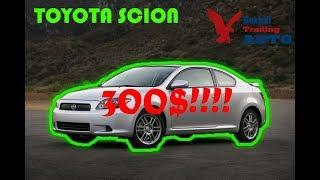 TOYOTA SCION за 300$$$!!! Покупаем крутые тачки ДЕШЕВО!Авто из США.Доставка.Растаможка.
