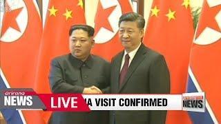 [LIVE/ARIRANG NEWS] North Korea confirms Kim Jong-un's meeting with Xi Jinping in China - 2018.03.28