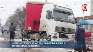 Дорожно-транспортное происшествие в Краснодоне