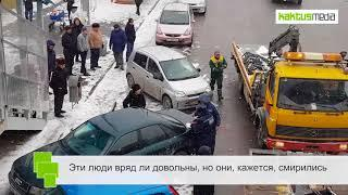 Как реагируют нарушители на эвакуацию своих авто. Бишкек