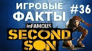 TOP 5 Игровые факты о Infamous: Second Son [ вот это шапочка ]