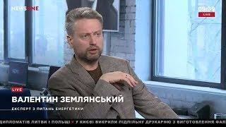 """Землянский: """"Северный поток-2"""" экономически и технически более выгодный 31.03.18"""