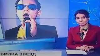 Академия популярной музыки Игоря Крутого. Репортаж канала Россия