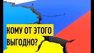 Теперь и БЕЗ экономики: Украина ПРЕКРАЩАЕТ экономическое сотрудничество с Россией! Срочная новость!