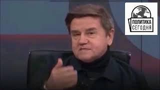 ВЫНУЖДЕННЫЙ КОМПРОМИС — Вадим Карасев — Последнее 2018 — Февраль 2018 Политика Сегодня