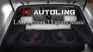 LADA Priora 3 Luxury Music