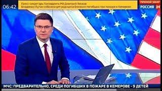 ИСТЕРИКА на Западе продолжается: Трамп готов ВЫСЛАТЬ российских дипломатов