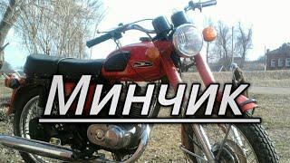 Обзор мотоцикла Минск 1989 года