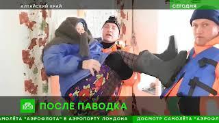 """""""Сегодня"""". 31 марта 2018 года. 08:00"""