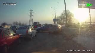 Avto, авто аварии и дтп март, 2018