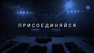 HI-TECH NATION форум. Как новые технологии изменят ваш бизнес | 20-21 апреля, Минск