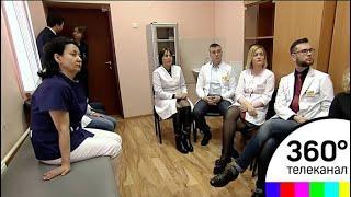 Сотрудники поликлиник проходят обучение в департаменте здравоохранения