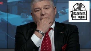 ЧТО ОНИ ЗАДУМАЛИ – Евгений Червоненко – Последнее 2018 – Февраль 2018 - Политика Сегодня