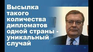 Украине нужно сохранить присутствие своих дипломатов в Москве, - Грищенко