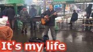 It's my life /ЖИЗНЬ-РАБОТА -ОТДЫХ
