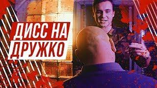 СОБОЛЕВ - НЕОБЪЯСНИМО, НО ФАКТ (ДИСС НА ДРУЖКО)
