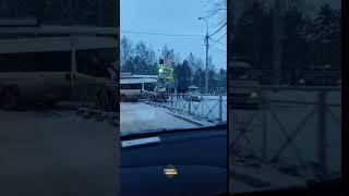 Новосибирск. ДТП в Ленинском районе.