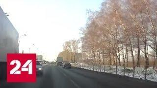 В Бердске дальнобойщик спровоцировал лобовое столкновение, разговаривая по телефону - Россия 24