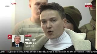 Омбудсмен: Савченко в СИЗО голодает. В последний раз ела вечером 23 марта 26.03.18