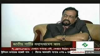 Bangla news today 23 March 2018 Bangladeshi latest news today bangla update bd news all bangla news