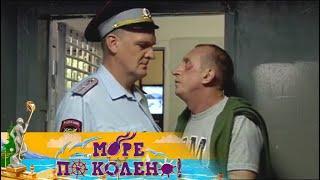 Море по колено! 51 серия (2013). Мелодрама, лирическая комедия @ Русские сериалы