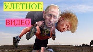 COMEDY CLUB ОТДЫХАЕТ!!!свежие приколы 2018