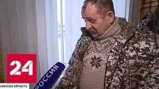 Медвежат, найденных в Новой Москве, еще можно вернуть в дикую природу - Россия 24