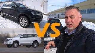 Выбор внедорожника с пробегом до 2 млн ₽ - победил Volkswagen Touareg - обзор Александра Михельсона