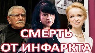 Из за скандала вокруг Джигарханяна произошла трагедия!  (17.03.2018)