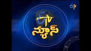 7 AM ETV Telugu News | 28th March 2018