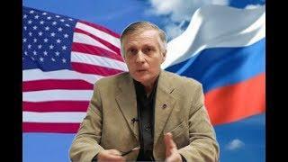 Пякин Соглашение России и США о прекращении огня в Сирии КОБ