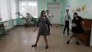 Романтичный танец под песню HAVANA!!! КЗ Волосская СОШ І-ІІІ ст))