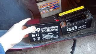 какой нужен аккумулятор для скутера