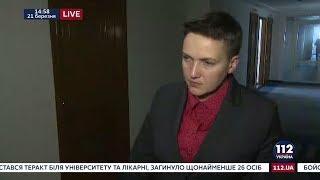 Решение об исключении меня из комитета обороны - незаконное, - Савченко