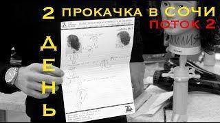 МУЖСКИЕ СТРИЖКИ 2ДЕНЬ /ПРОКАЧКА 2/ ОБУЧЕНИЕ ПАРИКМАХЕРОВ / мастер- класс по стрижкам